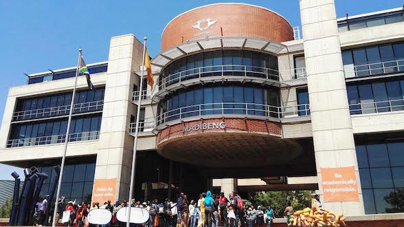 When does UJ respond to applications?