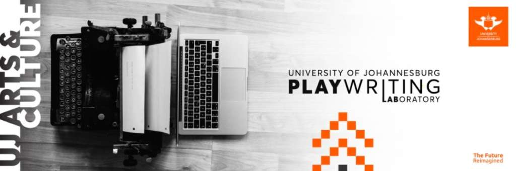 UJ Playwriting Lab